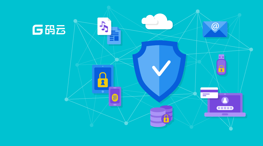 反思2.4 亿数据泄漏事件:企业代码安全如何保障?