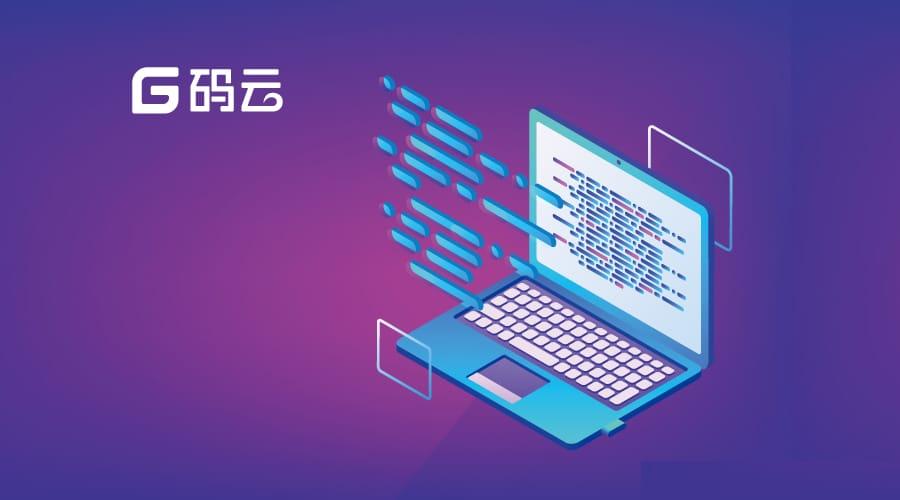码云新增 PR 显示权限助力计算机教学