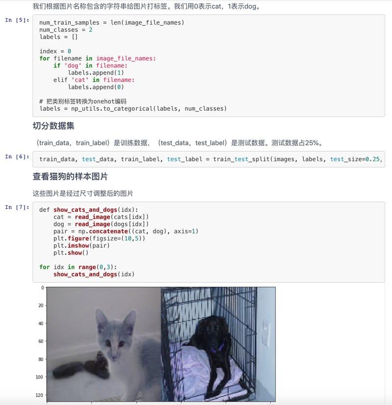 码云 Gitee 增加对 Jupyter Notebook 的渲染支持-Gitee 官方博客