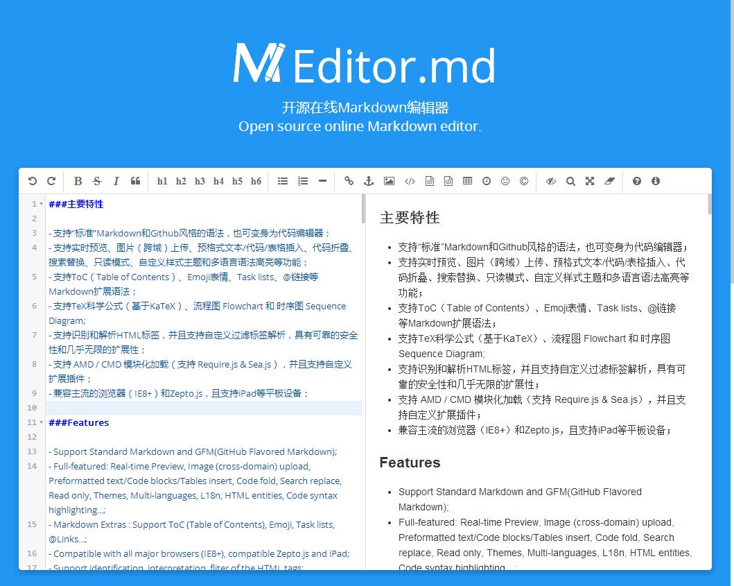 码云新增GVP(最有价值)项目(7、8月合辑) | 码云周刊第 94 期-Gitee 官方博客