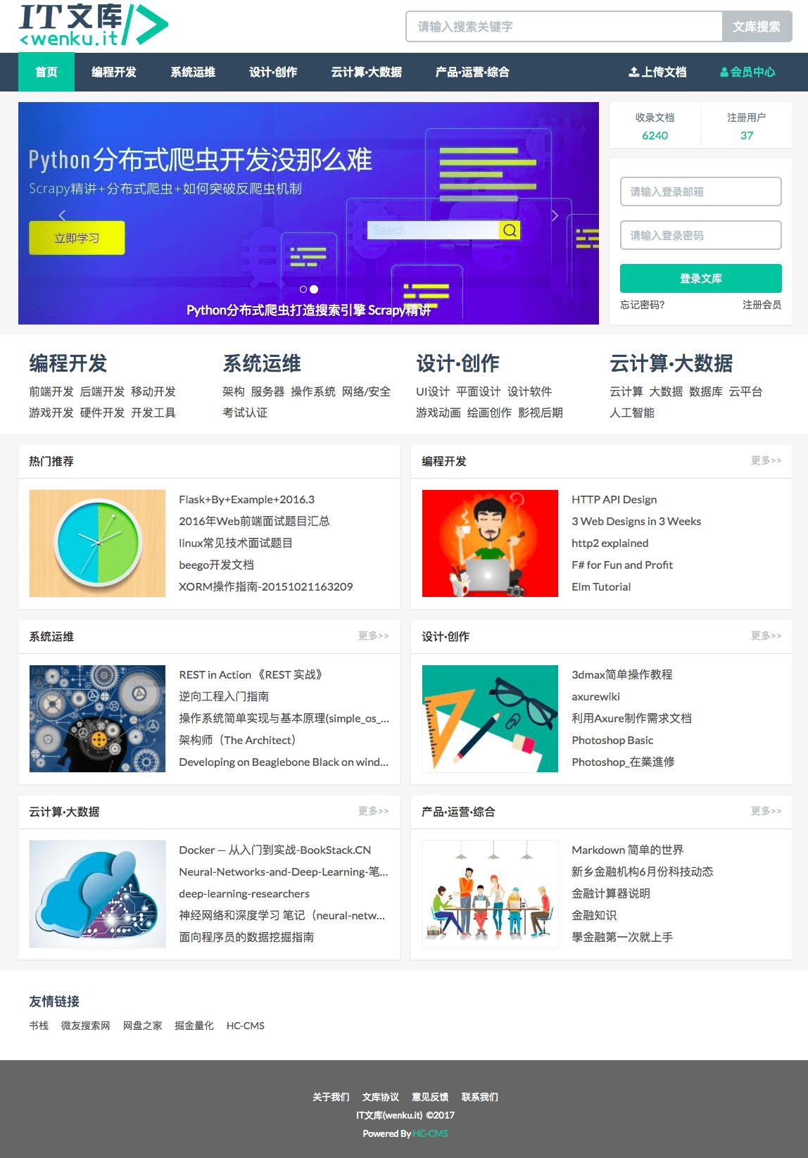 Gitee 9 月新增 1000Stars 项目| 码云周刊第 97 期-Gitee 官方博客