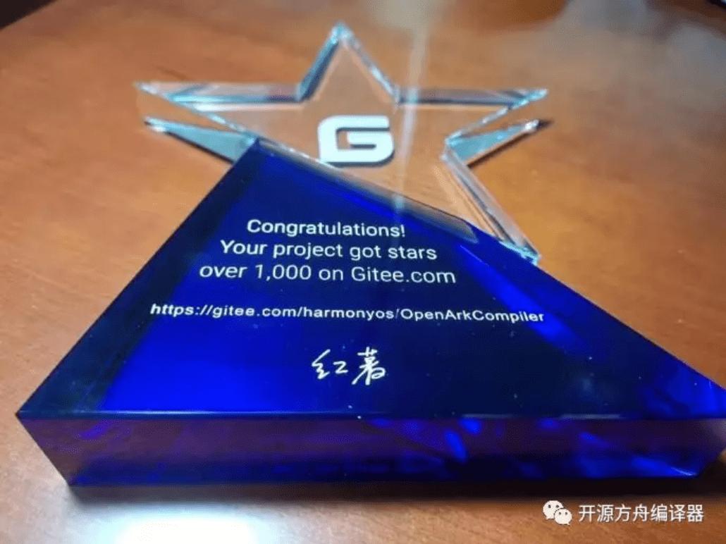 码云 Gitee 史上最快达成 5k Star 的开源项目,你猜是谁?-Gitee 官方博客