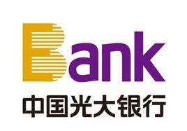 码云 Gitee 承建光大银行配置管理系统顺利投产-Gitee 官方博客