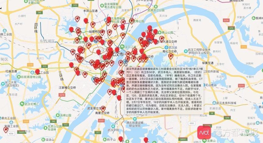 武汉求助者分布地图:那些疑似患者在哪里?-Gitee 官方博客
