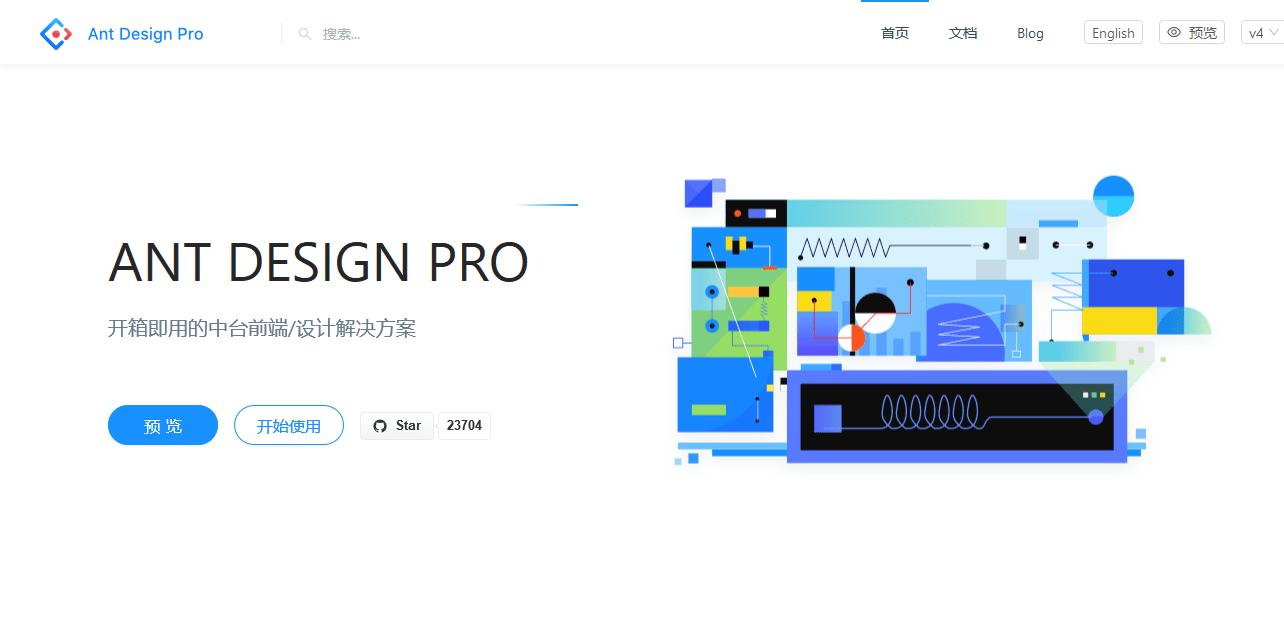1 月入选 GVP 最有价值开源项目一览表-Gitee 官方博客