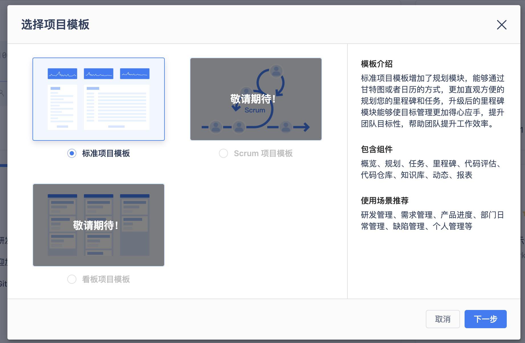 这个1024,来Gitee企业版get项目管理新姿势-Gitee 官方博客